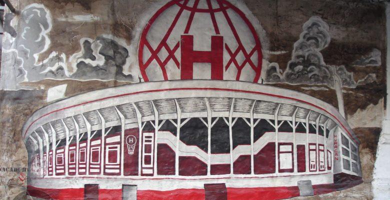 Mural del Palacio Tomás Adolfo Ducó